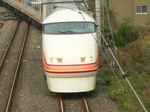 P1140236